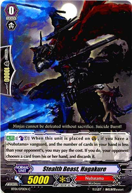 Cardfight Vanguard Descent of the King of Knights Common Stealth Beast, Hagakure BT01-070