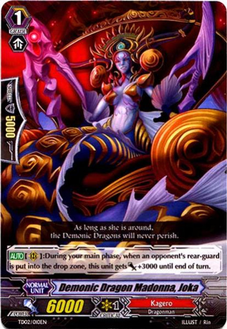 Cardfight Vanguard Dragonic Overlord Trial Deck Fixed Demonic Dragon Madonna, Joka #201