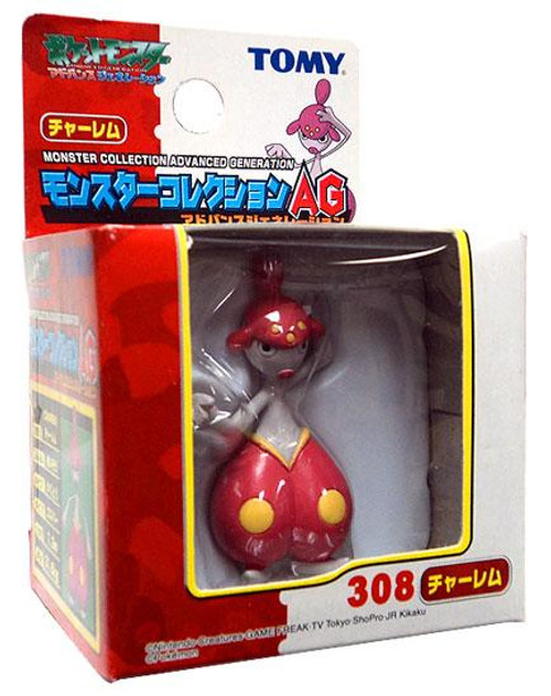Pokemon Japanese Monster Collection Advanced Generation Medicham PVC Figure #308
