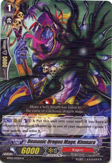 Cardfight Vanguard Onslaught of Dragon Souls Rare Demonic Dragon Mage, Kimnara BT02-032