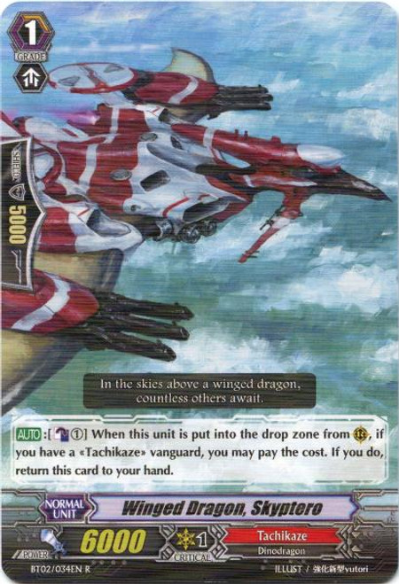 Cardfight Vanguard Onslaught of Dragon Souls Rare Winged Dragon, Skyptero BT02-034