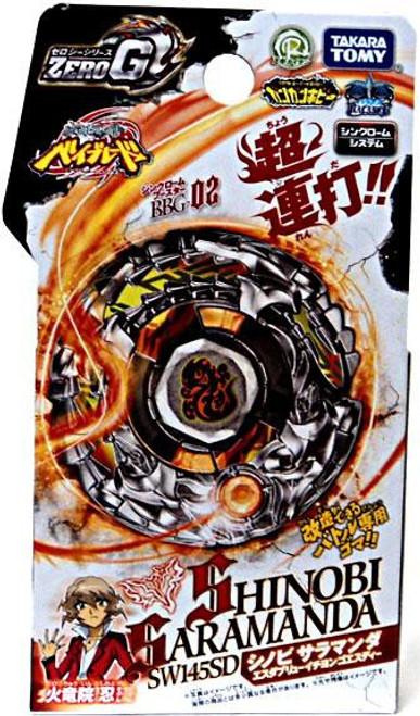 Beyblade Zero G Japanese Shinobi Salamander Starter Set BBG-02