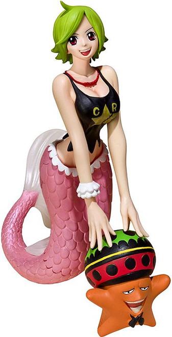 One Piece Figuarts ZERO Caymy Statue [Keimi]
