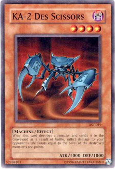 YuGiOh Ancient Sanctuary Common KA-2 Des Scissors AST-019