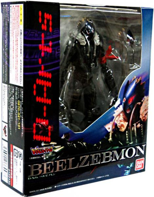 Digimon D-Arts Beelzebmon Action Figure
