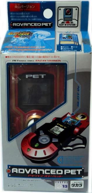 Capcom Mega Man Japanese PET Enzan Version Advanced PET [Red]