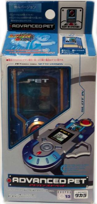 Capcom Mega Man Japanese PET Netto Version Advanced PET [Blue]