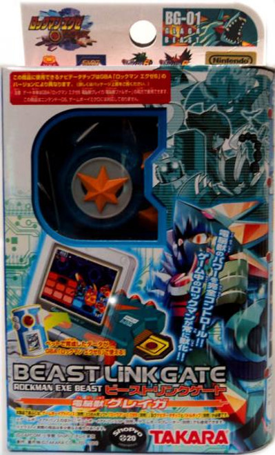 Mega Man Japanese Beast Link Gate Galga PET BG-01