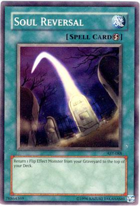 YuGiOh Ancient Sanctuary Common Soul Reversal AST-088