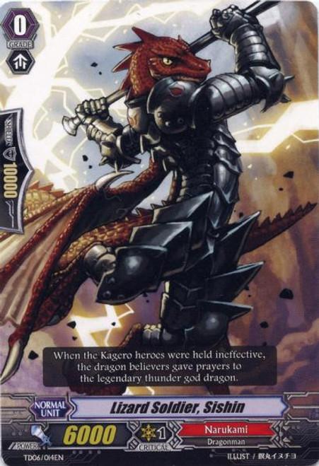 Cardfight Vanguard Resonance of the Thunder Dragon Fixed Lizard Soldier, Sishin TD06/014