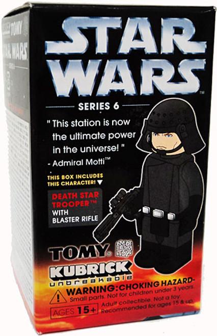 Star Wars A New Hope Kubrick Series 6 Death Star Trooper Mini Figure
