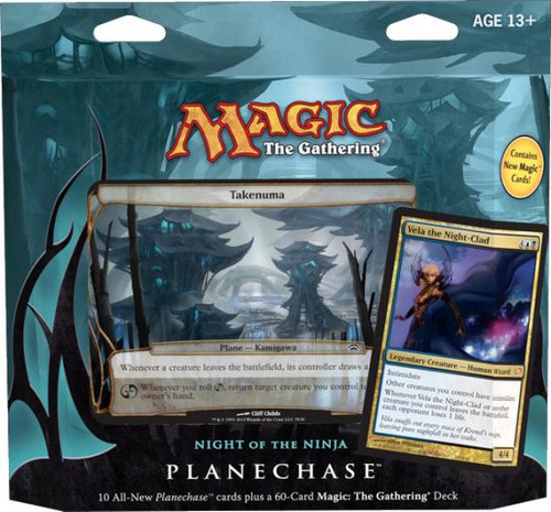 MtG Planechase 2012 Night of the Ninja Deck [Sealed Deck]