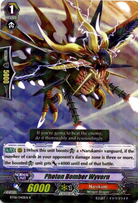 Cardfight Vanguard Breaker of Limits Rare Prism Shell Bombardment Wyvern BT06/040
