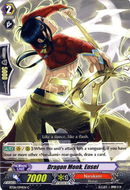 Cardfight Vanguard Breaker of Limits Common Dragon Monk, Ensei BT06/094