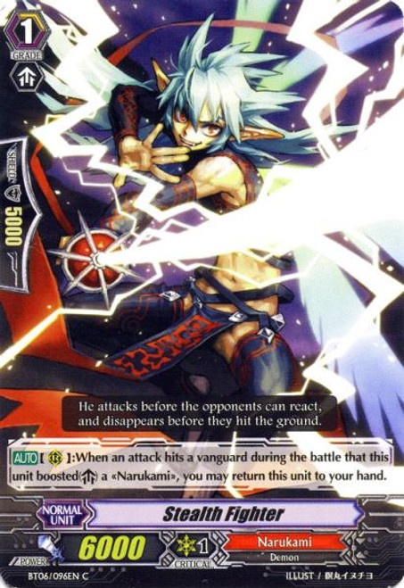 Cardfight Vanguard Breaker of Limits Common Stealth Fighter BT06/096