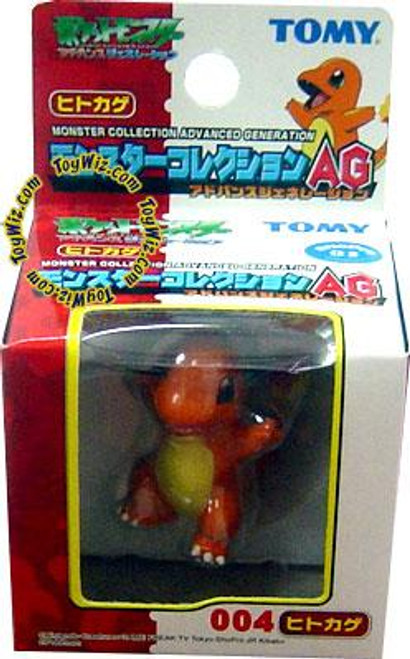 Pokemon Japanese Monster Collection Advanced Generation Charmander PVC Figure #4