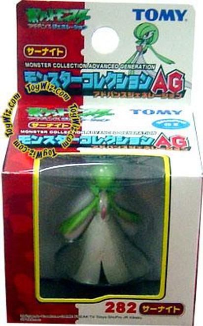 Pokemon Japanese Monster Collection Advanced Generation Gardevoir PVC Figure #282