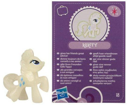 My Little Pony Series 2 Glow in the Dark Rarity 2-Inch PVC Figure