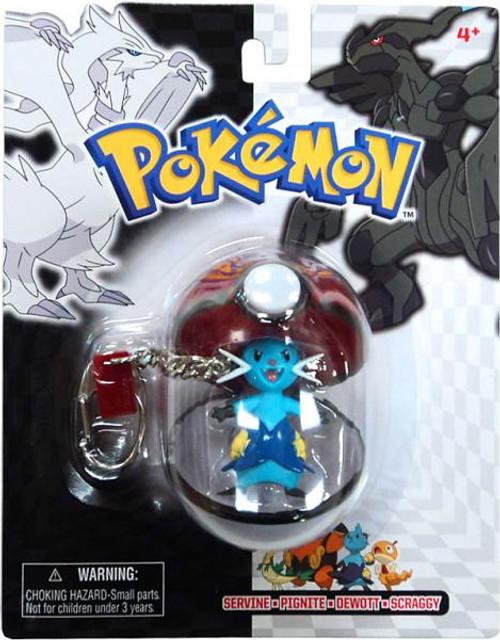 Pokemon Black & White Series 25 Dewott Keychain