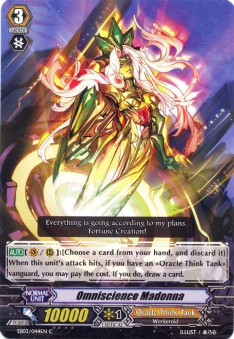 Cardfight Vanguard Cavalry of Black Steel Common Omniscience Madonna EB03-044