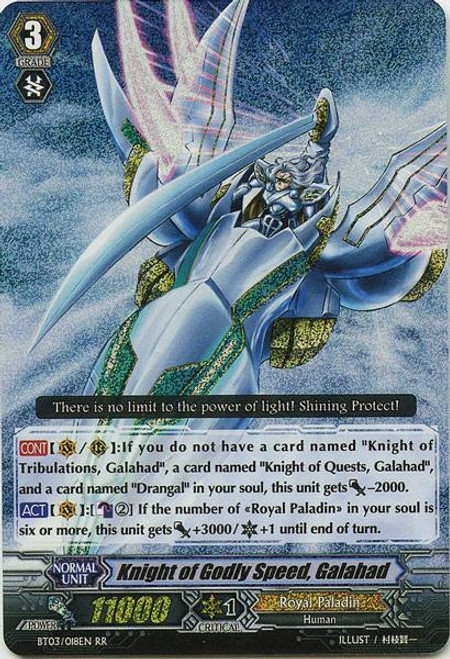 Cardfight Vanguard Demonic Lord Invasion Double Rare RR Knight of Godly Speed, Galahad BT03-018