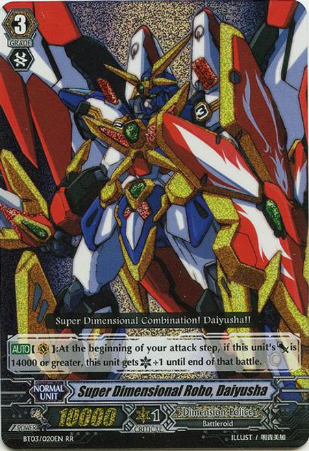 Cardfight Vanguard Demonic Lord Invasion Double Rare RR SP Super Dimensional Robo, Daiyusha BT03-020