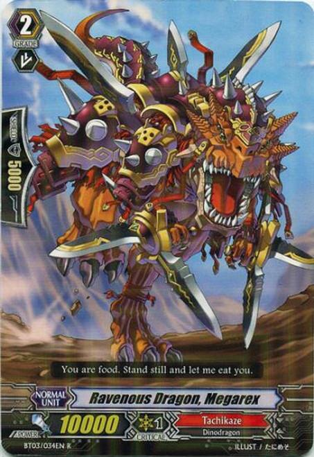 Cardfight Vanguard Demonic Lord Invasion Rare Ravenous Dragon, Megarex BT03-034