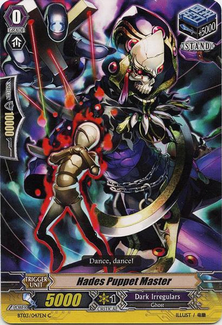 Cardfight Vanguard Demonic Lord Invasion Common Hades Puppet Master BT03-047