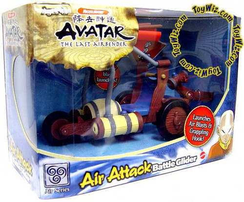 Avatar the Last Airbender Air Nation Attack Battle Glider [Damaged Package]