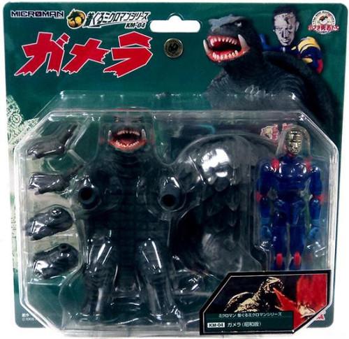 Godzilla Microman Gamera Figure KM-04 [Showa Version]