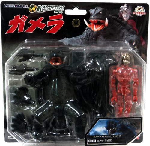 Godzilla Microman Gamera Figure KM-05 [Heisei Version]