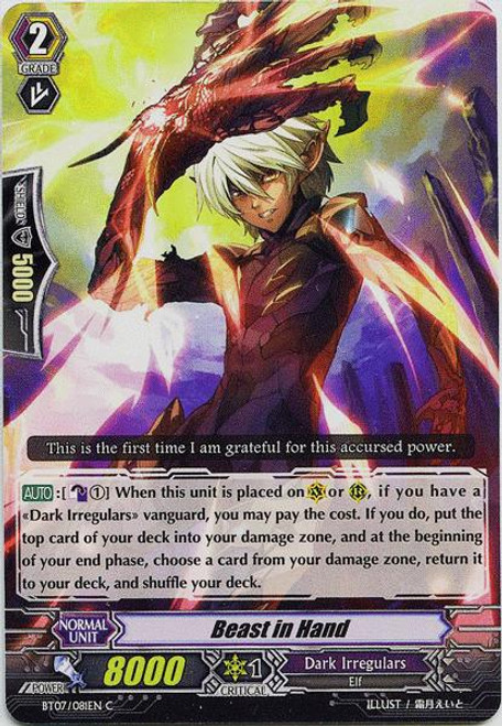 Cardfight Vanguard Rampage of the Beast King Common Beast in Hand BT07-081