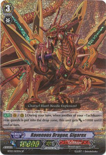 Cardfight Vanguard Demonic Lord Invasion SP Ravenous Dragon, Gigarex BT03-S03