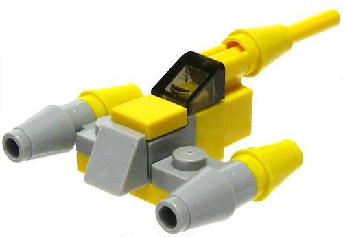 LEGO Star Wars Loose Micro Vehicles Naboo Starfighter Loose Vehicle [Micro Loose]