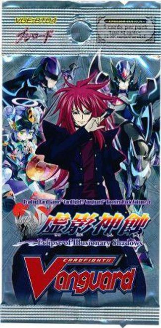 Cardfight Vanguard Eclipse of Illusionary Shadows Booster Pack