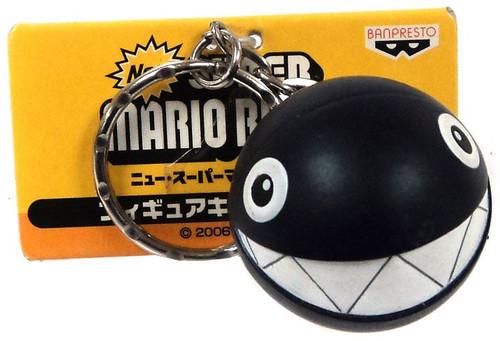 Super Mario Chain Chomp 36-Inch Keychain