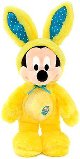 Disney Easter 2013 Mickey Mouse Bunny Exclusive 17-Inch Plush [Yellow]