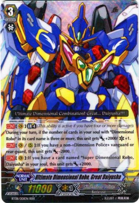 Cardfight Vanguard Blue Storm Armada RRR Rare Ultimate Dimensional Robo, Great Daiyusha BT08-001