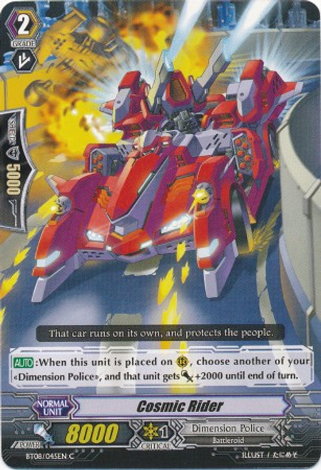 Cardfight Vanguard Blue Storm Armada Common Cosmic Rider BT08-045