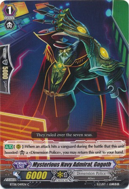 Cardfight Vanguard Blue Storm Armada Common Mysterious Navy Admiral, Gogoth BT08-049