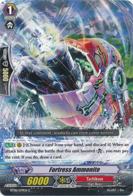 Cardfight Vanguard Blue Storm Armada Common Fortress Ammonite BT08-079