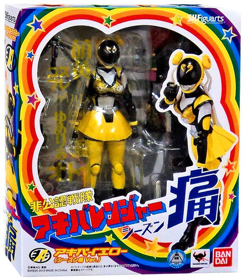 Akiba Ranger S.H. Figuarts Akiba Yellow Action Figure [Season 2 Version]