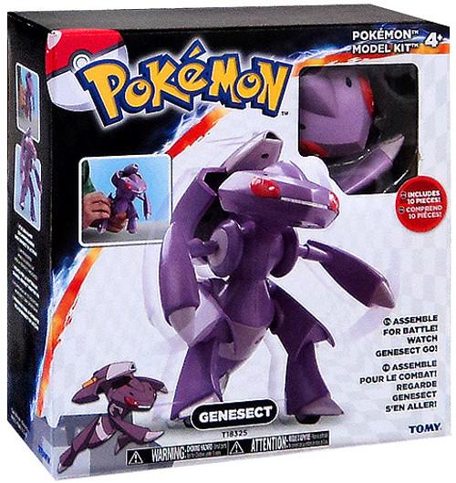Pokemon Black & White Battle Action Genesect 8-Inch Figure [Motorized]