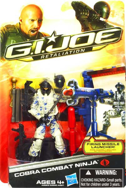 GI Joe Retaliation Cobra Combat Ninja Action Figure