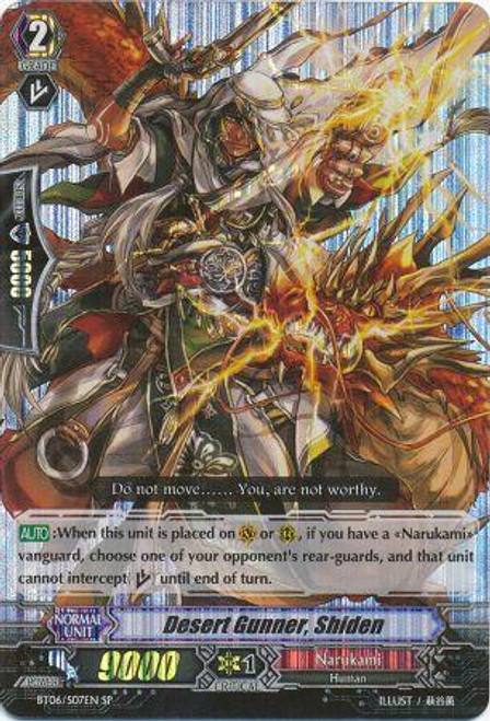 Cardfight Vanguard Breaker of Limits RR Rare Desert Gunner, Indra BT06/S07