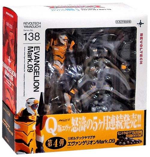 Evangelion 3.0 You Can (Not) Redo Revoltech Yamaguchi EVA 09 Action Figure #138