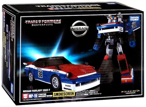Transformers Japanese Masterpiece Collection Smokescreen Action Figure MP-19