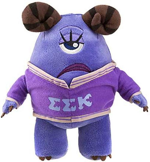 Disney / Pixar Monsters University Violet Exclusive 8-Inch Plush