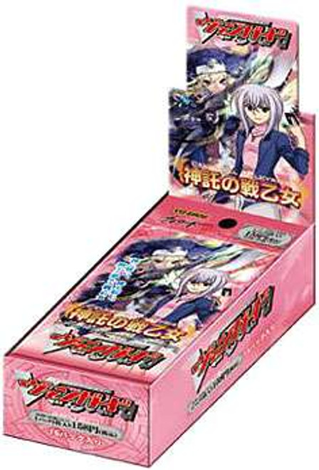 Cardfight Vanguard Celestial Valkyries Vol.5 Extra Booster Box [15 Packs]