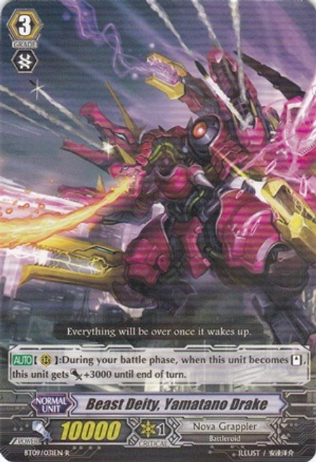 Cardfight Vanguard Clash of the Knights & Dragons Rare Beast Deity, Yamatano Drake BT09/031